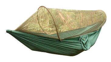 UJack(ユージャック) 軽量 パラシュート ハンモック自立式モスキートネット付き 蚊帳 キャリングケース付属キャンプ 森林浴にも シングルサイズ