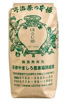 秋番ほうじ茶500g