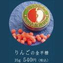 マルタ食品 花コンペイ糖詰合せ 5g×50袋入 賞味期限2021/11