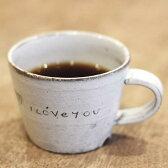 清水焼 マグカップ 数式 § 清水焼 京焼 ギフト お洒落 湯呑み 茶碗 宇治茶園