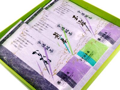 宇治茶 法事用ギフト 平袋3本入りセット20D § 宇治茶 法事 供養に 京都のお茶屋 宇治茶園のおいしいお茶・宇治茶です。