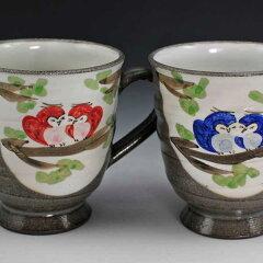 贈り物にも重宝します2羽の梟が睦ましく寄り添う清水焼 ペアマグカップ清水焼 ペアマグカップ ...