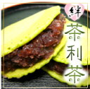 生地に伊豆[ぐり茶]、厳選[宇治抹茶]を混ぜ、オリジナルの和風サンドを作りました。売上の一部...