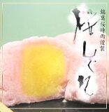 【新商品】【季節限定】伊豆桜しぐれ 8個入 風呂敷包み【他にないオリジナル風呂敷でお届けいたします。】【YDKG-t】【お菓子の日】【期間限定】
