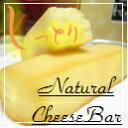しっとりとした濃厚なとろ〜りチーズ味のソフトバーです。チーズのコク、うまみで風味豊かな10...