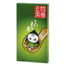ずっと飲むならお買得の一ヶ月分【茶・緑茶・お茶・日本茶・茶・茶葉】でお探しの方におすすめ...