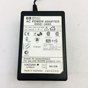[HP]ACアダプタ/0950-3490/24V/500mA/電源adapter/