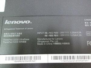 【中古】[lenovo]ThinkPadX200系ウルトラベース