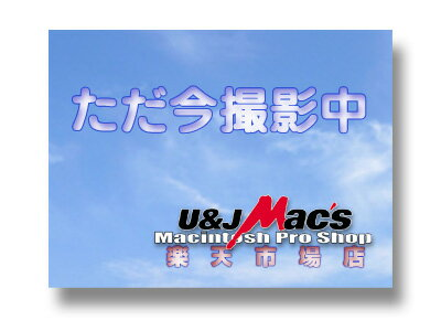 https://item.rakuten.co.jp/ujmacs/929657/