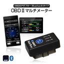 7%OFFクーポン発行中 【定形外送料無料】OBD2 メーター OBD ...