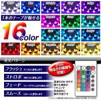 【メール便可】【1m以上ご購入で送料無料】LEDテープライト正面発光フルカラータイプ30cm(RGB)高輝度5050チップ採用でバリバリ明るい!