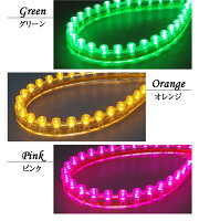 LEDテープライトチューブタイプ12V24cm【レビュー記入で特価】【メール便発送可能(代引不可)】全6色SMD02P02Mar14