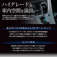 シフトノブトヨタ車TOYOTA黒木目グレー【レビュー記入で特価】