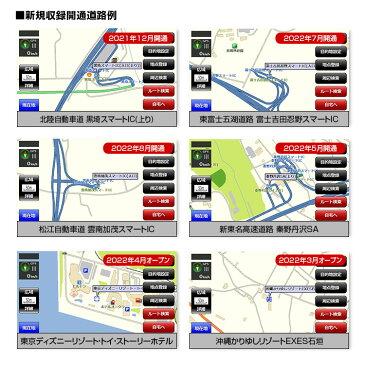 2020年最新地図搭載 3年間地図更新無料 ポータブルナビ カーナビ 7インチ ナビゲーション 最新 Nシステム 速度取締 オービス データ搭載 タッチパネル microSD 道-Route- 【あす楽対応】