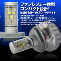 LEDヘッドライトLEDバルブCREE社フォグランプH4H4Hi/Lo【レビュー記入で送料無料】