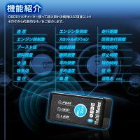 ELM327BluetoothワイヤレスOBD2アダプターOBD2マルチメータースキャンツールON/OFFボタン付きOBDII