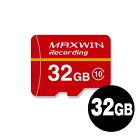 5%OFFクーポン発行中!【定形郵便送料無料】microSDカードマイクロSDカードSD32GBClass10ドライブレコーダー向けメモリ最大書込速度20MB/s1年保証
