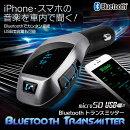 Bluetooth�б��磻��쥹̵��FM�ȥ�ߥå����֥롼�ȥ������ֺܼ��ⲻ�ں���iPhone5siPhone5ciPhone5iPadminiiPadairSDUSB���֥�åȥ��ޡ��ȥե��ޥ�Android���ť����������åȥߥ塼���å�MP3�ץ졼�䡼�ץ쥤�䡼
