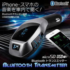 ワイヤレス トランスミッター ブルートゥース タブレット スマート ソケット ミュージック プレーヤー
