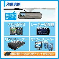ノイズフィルターフェライトコア対応ケーブル径5mm6mm2個セット感度アップ地デジGPSレーダー探知機