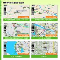 ポータブルナビ7インチナビゲーション2014春版地図タッチパネルFMトランスミッターmicroSDオリジナルブランド「道-Route-」