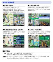 ポータブルナビ7インチナビゲーション2014春版地図タッチパネルFMトランスミッターワンセグmicroSDオリジナルブランド「道-Route-」