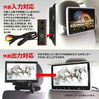 DVDプレーヤーDVDプレイヤーゾックスDigistanceHDMI出力搭載VRモード・CPRM対応DS-DPC3601【レビュー記入で送料無料】【あす楽対応】