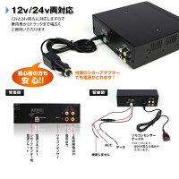DVDプレーヤーDVDプレイヤー1DINCPRM対応車載用USBSD24vVRモードラストメモリーFMトランスミッター映像2系統出力リージョンフリー
