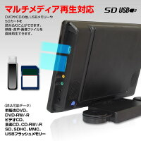 DVDプレーヤーポータブル10.2インチ車載ヘッドレスト後部座席シガー家庭用ACアダプターDVDCDSDUSB内蔵型FuzeフューズPDVT102