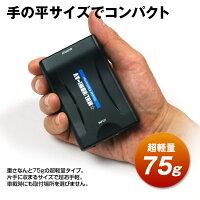 HDMI/MHL変換コンバーターホンダインターナビHondainternavi純正ナビモニターRCAAVスマートフォンiPhoneアンドロイドAndroidXperiaGalaxy