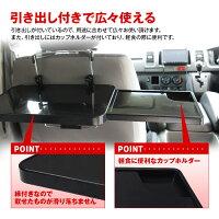車載テーブル折りたたみ簡易テーブルコンパクト引き出し付き運転席ハンドル後部座席ヘッドレスト【送料無料】