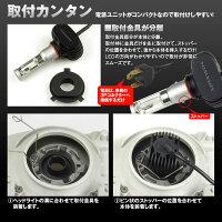 LEDヘッドライトLEDフォグランプヒートリボンフィリップスH4Hi/Lo6500KノアVOXYプリウスNV350キャラバンE26系ステップワゴンオデッセイエリシオン