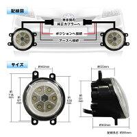 LEDフォグライトFogフォグランプリングイカリング2個セットH8/H1112連トヨタ車汎用TOYOTAカスタムドレスアップ