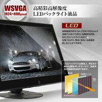 オンダッシュモニター10.1インチHDMI接続WSVGALED液晶RCAスピーカー内蔵FMトランスミッターUSB給電可能iPhoneスマートフォンシガーアダプター【レビュー記入で特別価格】02P02Mar14