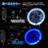 LEDフォグライトFogフォグランプリングイカリング2個セットH8/H1112連トヨタ車汎用TOYOTAカスタムドレスアップ05P01Mar15