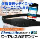 Bluetooth���糧���������åȥե�ޥ饽����������iPhone�����ե���66Plus5Android����ɥ?�ɻ���dz�Ʒ���������˥ȥ�åɥߥ�ȥ졼�˥�
