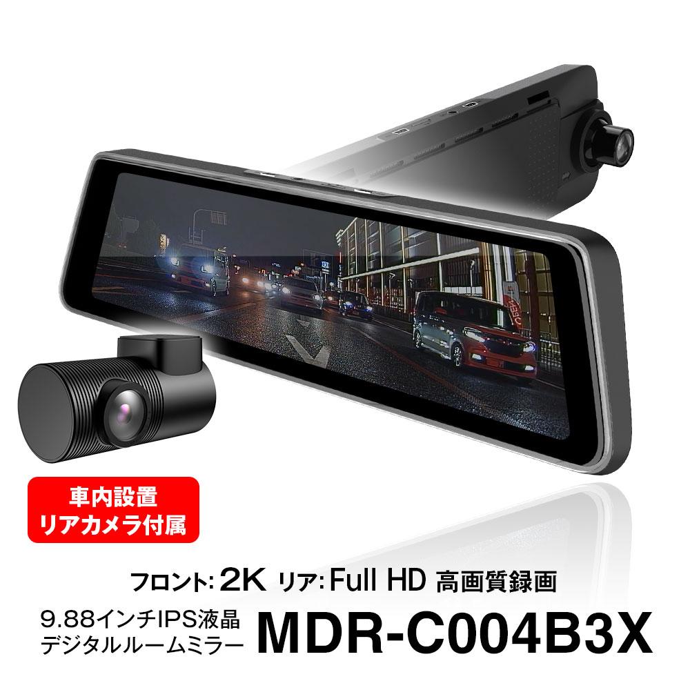 カーナビ・カーエレクトロニクス, ドライブレコーダー 200OFF 9.88 2K 1440P HD 1080P GPS SONY IMX307 STARVIS HDR