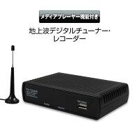 WiS3波(地デジ/BS/110°CS)対応デジタルチューナーレコーダーHDD(500GB)付WS-4DRXチューナーW録録画地デジチューナーEPG電子番組表