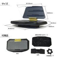 HUDブラケットヘッドアップディスプレイ車載ホルダー反射板iPhoneAndroidスマートフォンオンダッシュ