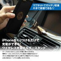 【定形外送料無料】iPhone7iPhone6iphone6s充電器ワイヤレス充電磁石マグネット充電スタンド充電ホルダーケース付属MFI認証済衝撃吸収対応