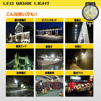 LED作業灯ワークライトLED投光器スイッチ付き36W12V24V防水広角ハイパワーled作業灯led作業灯汎用ホワイト【あす楽対応】