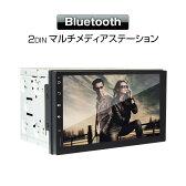 2DIN メディアステーション モニター DVDプレーヤー DVDプレイヤー HDMI iPhone7 スマートフォン スマホ Bluetooth ハンズフリー通話 DVD USB SD ラジオ FM AM 車載 ステアリングスイッチ Youtube 【あす楽対応】