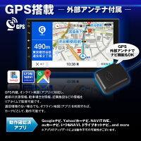 地デジチューナー搭載HDMI接続可能7インチ2DINインダッシュモニター