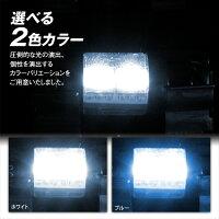 【LED球を3千円以上ご購入で送料無料】【メール便可】LEDランプT10ヒューズ球カラー2色【LED球】