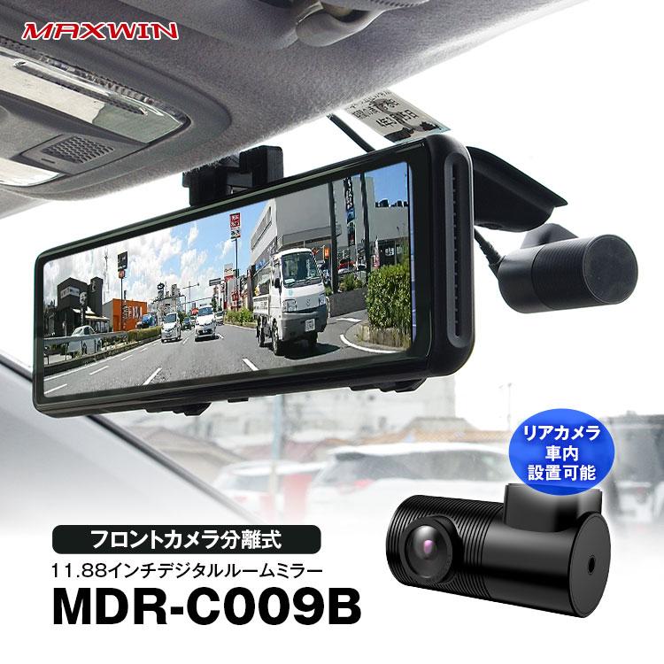 カーナビ・カーエレクトロニクス, ドライブレコーダー  2 11.88 HD 1080P SONY IMX307 Starvis