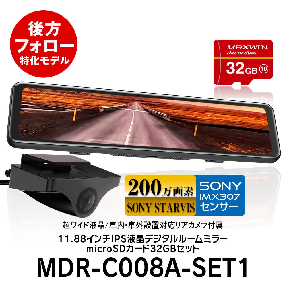 カーナビ・カーエレクトロニクス, ドライブレコーダー  11.88 microSD HDR FullHD 1080P SONY IMX307 Starvis