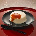 烏骨鶏の卵が決め手。ギフトに最適。【金沢の烏骨鶏卵】【送料無料】 烏骨鶏プリン 12個入り【...