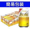 アサヒ クリアアサヒ 1ケース350ml缶×24本 簡易包装対応可 同梱不可 商品代引利用不可
