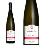 アルザス リースリング グラニ 2016 ドメーヌ シャルル フレイ 白ワイン やや辛口 750mlAlsace Riesling Granit [2016] Domaine Charles Frey AOC Alsace Riesling AB(Biologique)
