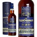 ザ・グレンドロナック 18年 アラーダイス 46% 700ml 箱入り 正規 (シングルモルト スコッチ ウイスキー)